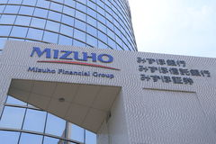 Mizuho Financial Group Japan Fotos de archivo libres de regalías