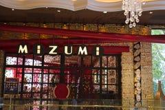 Mizumi restaurang inom av det Wynn hotellet, Las Vegas Arkivbilder