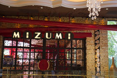 Mizumi restaurant inside of the Wynn hotel, Las Vegas. Stock Images