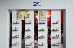 Mizuno shoes Stock Photos