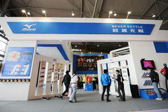 Mizuno stand,never settle Stock Photo