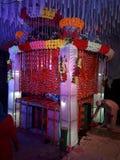 Баба mjar символ мусульманское святого стоковая фотография rf