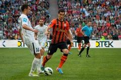 Mkhitaryan今后Henrikh橄榄球俱乐部Shakhtar 库存照片