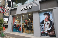 Mlb shop in Jeju Stock Photo