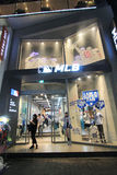 Mlb shop in Seoul Royalty Free Stock Photography