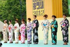 Mlle Fuji City sur l'étape principale dans la ville de Fuji Images libres de droits