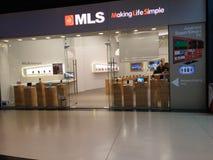 MLS-Speicher Lizenzfreie Stockfotografie