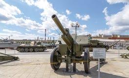 122 mm划分短程高射炮M-30 mod 1938年Pyshma, Ekaterinburg, 免版税库存图片