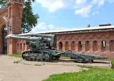 203 mm样品的短程高射炮1931年(B-4)在对的毛虫 库存照片
