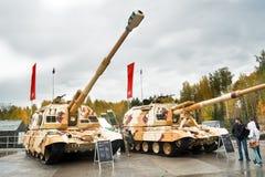 152 mm短程高射炮2S19M2 免版税库存照片