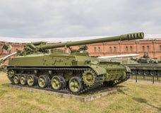 152 mm自走枪2S5 免版税库存照片