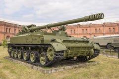 152-mm самоходное оружие 2S5 Стоковая Фотография