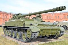 152mm gemotoriseerd kanon 2S5 giazint-S Stock Foto