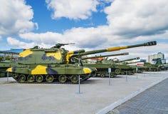152mm gemotoriseerde houwitser msta-s Stock Afbeelding
