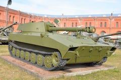 122mm gemotoriseerde houwitser 2S1 Gvozdika Royalty-vrije Stock Fotografie