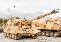 152 mm granatnik 2S19  Zdjęcie Royalty Free