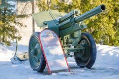 122- mm-Houwitser m-30 Royalty-vrije Stock Afbeelding