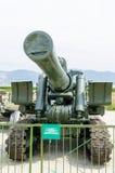 203 mm-houwitsertijden van de Tweede Wereldoorlog Museum van militar Royalty-vrije Stock Afbeeldingen