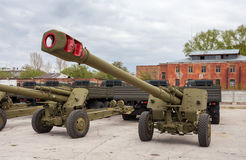 The 152 mm howitzer 2A65 MSTA-B Royalty Free Stock Photo