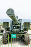 203 mm howitzer times of the Second World War. Museum of military equipment in Novorossiysk. royalty free stock images