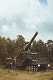 305-mm installation TM-3-12. KRASNAYA GORKA, RUSSIA - AUGUST 23, 2014: 305-mm installation TM-3-12 on the military-historical site of Fort Krasnaya Gorka, Russia Stock Photography