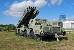 300-mm jet system of volley Tornado BM9A52-2 fire. Technical museum K.G. Sakharova. Togliatti. Fighting vehicle 300-mm jet system of volley Tornado BM9A52-2 fire Stock Photos