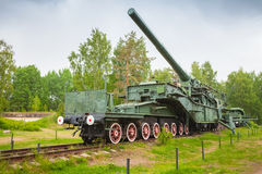 305-mm railroad gun from WWII period Royalty Free Stock Photo
