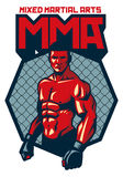 MMA fighter stand. Vector of MMA fighter stand Stock Photography