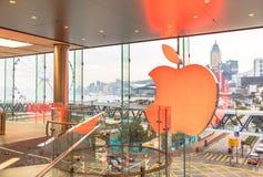 Mémoire Hong Kong d'Apple Images libres de droits
