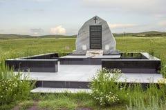 Mémorial aux prisonniers de KarLang dans Spassky Monument de nation de la Géorgie Photos stock