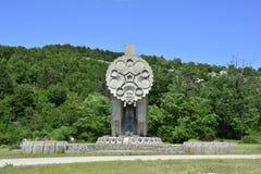 Mémorial de guerre dans Niksic Photos stock