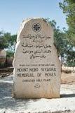 Mémorial de Nebo Siyagha de bâti de Moïse Photo libre de droits