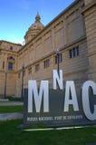 MNAC Barcelona Stock Photography