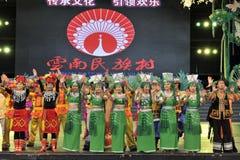 Mniejszościowy przedstawienie, Chiny fotografia stock
