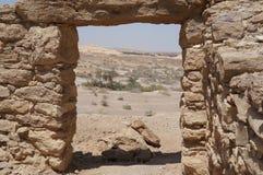 Moa Fortress Stock Image