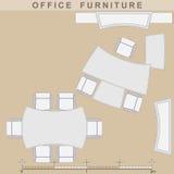 Mobília de escritório ilustração do vetor