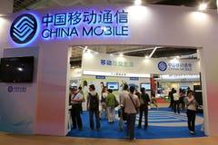 Mobiel China Royalty-vrije Stock Afbeeldingen