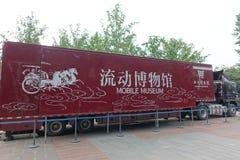 Mobiel museum in het Museum van Sichuan Stock Foto's