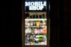 Mobiele winkel Stock Foto's