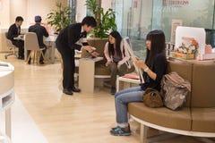Mobil filial för AU, Naha, Okinawa Arkivfoton