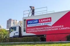 Mobil TV-station enägd rysk televisionchann Arkivbild