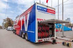 Mobil TV-station enägd rysk televisionchann Arkivfoto