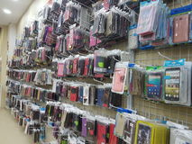 Mobile accessories stores Stock Image