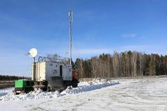 Mobile base station cellular Stock Photo