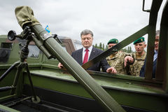 Mobile Border Detachment of the State Border Service of Ukraine Royalty Free Stock Photos