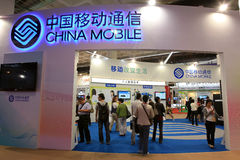 Mobile de la Chine Images libres de droits