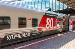 Mobile exhibition and lecture complex of Russian Railways stands Royalty Free Stock Photo