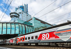 Mobile exhibition and lecture complex of Russian Railways stands Stock Photos