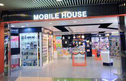 Mobile House in hong kong Stock Image