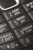 Mobile keyboard Royalty Free Stock Photo